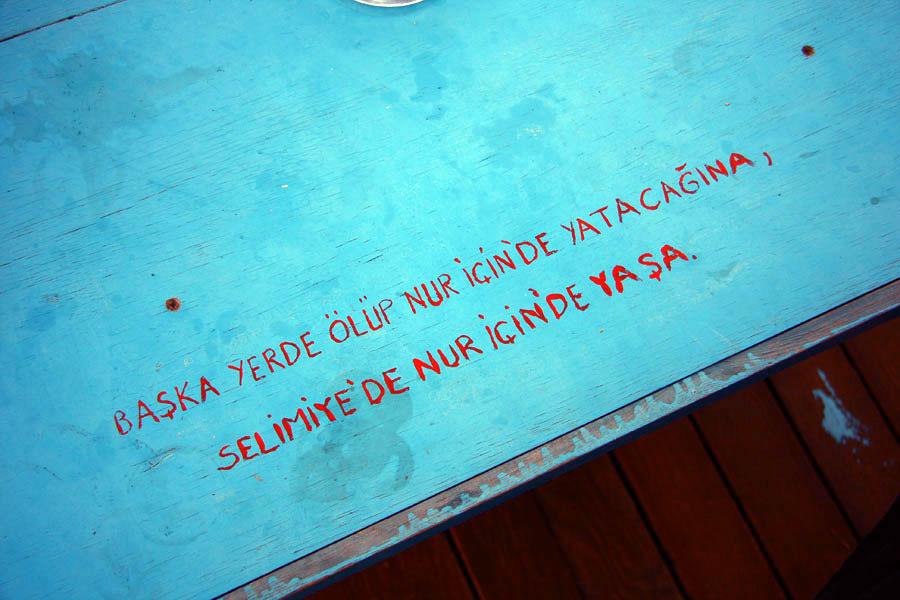 Selimiye 14